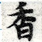 HNG006-0523