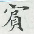 HNG007-0225