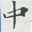 HNG007-0287