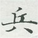 HNG007-0343
