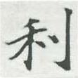 HNG007-0355