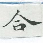 HNG007-0402