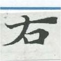 HNG007-0406