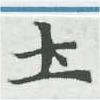 HNG007-0419