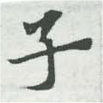 HNG007-0452