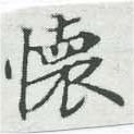 HNG007-0521