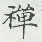 HNG007-0721