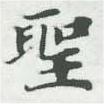 HNG007-0754