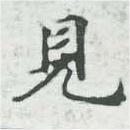 HNG007-0795