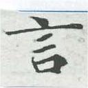 HNG007-0806