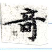HNG008-0030