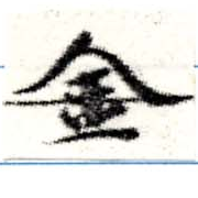 HNG008-0160