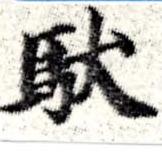 HNG008-0174