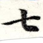 HNG008-0177