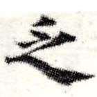 HNG008-0190