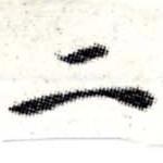 HNG008-0194