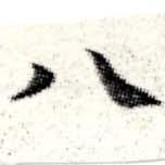 HNG008-0228