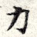 HNG008-0242