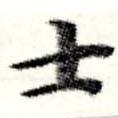 HNG008-0287