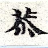 HNG008-0357