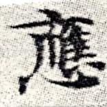 HNG008-0371