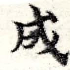 HNG008-0373