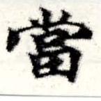 HNG008-0473