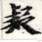 HNG008-0474