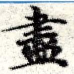 HNG008-0478