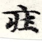 HNG008-0536
