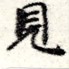 HNG008-0553