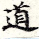 HNG008-0595