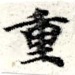 HNG008-0601