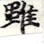 HNG008-0615