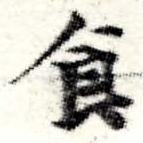 HNG008-0625