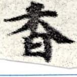 HNG008-0631