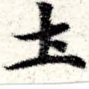 HNG008-0642a