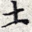 HNG008-0642b