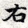 HNG012-0022