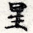 HNG012-0089