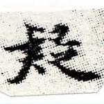 HNG012-0126