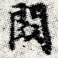 HNG012-0189