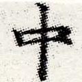 HNG012-0215