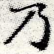 HNG012-0217