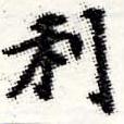 HNG012-0263
