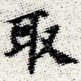 HNG012-0283