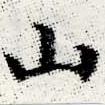HNG012-0339
