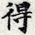 HNG012-0358
