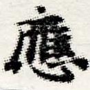 HNG012-0377