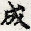 HNG012-0378
